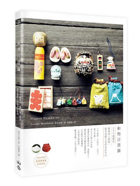 1865eccc3461e 日本旅遊 ― 步步日本 赴日旅行記 ― 総合  和物百貨舖 型染御守袋